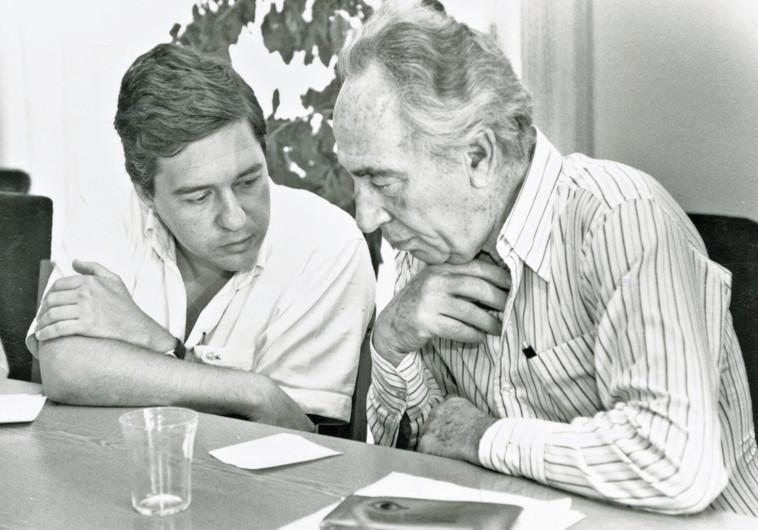 יוסי ביילין ושמעון פרס