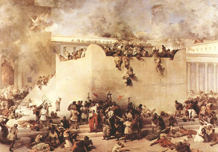 המצור על בית המקדש