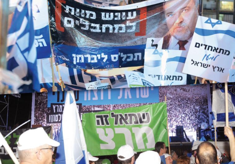 Image result for היסטוריה של השמאל