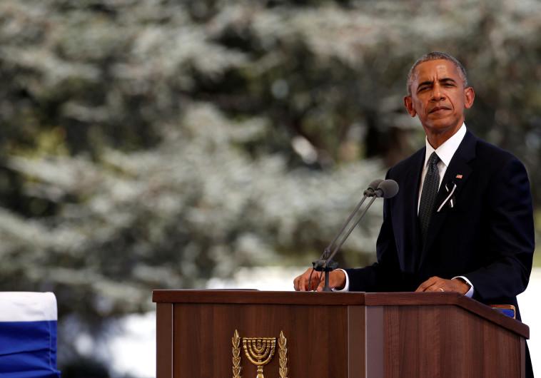 ברק אובמה בהלוויתו של שמעון פרס