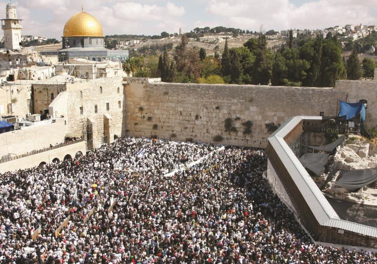 תפילת יהודים בכותל, ירושלים