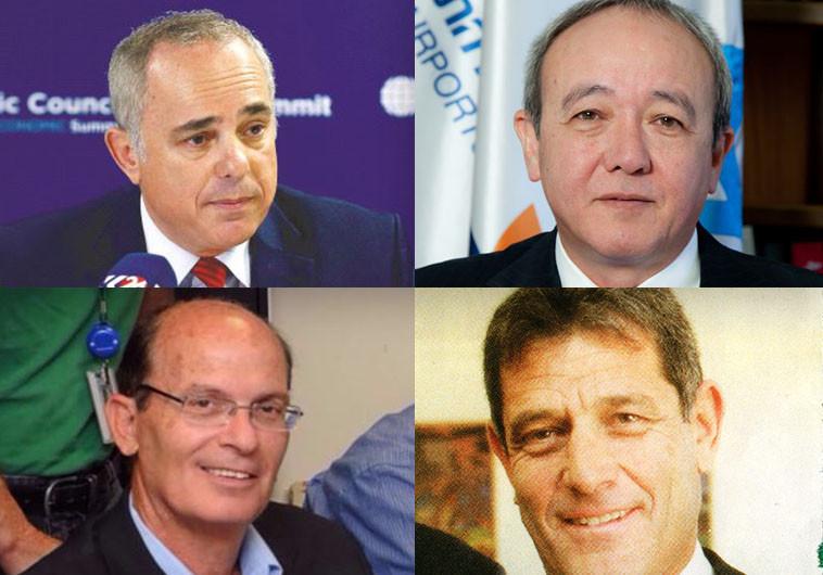 יובל שטייניץ, אבריאל בר יוסף, אליעזר צ'ייני מרום, מיקי גנור