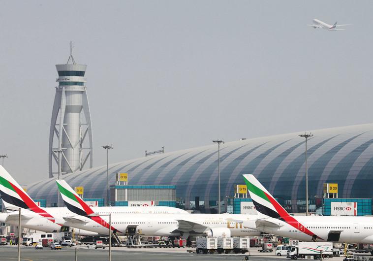 שדה התעופה בדובאי