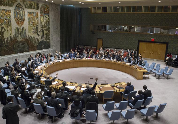 מועצת הביטחון מצביעה על ההצעה נגד ההתנחלויות. צילום: AFP