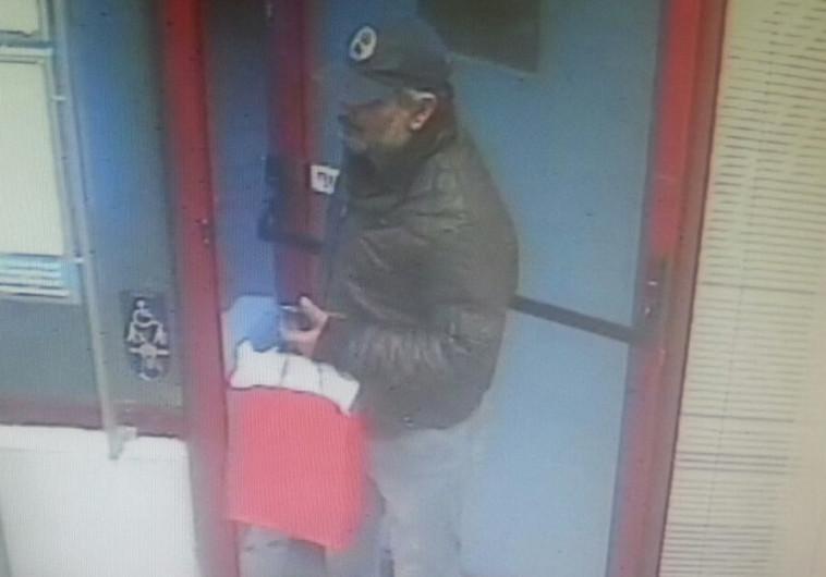 החשוד בשוד בסניף בנק בנתניה
