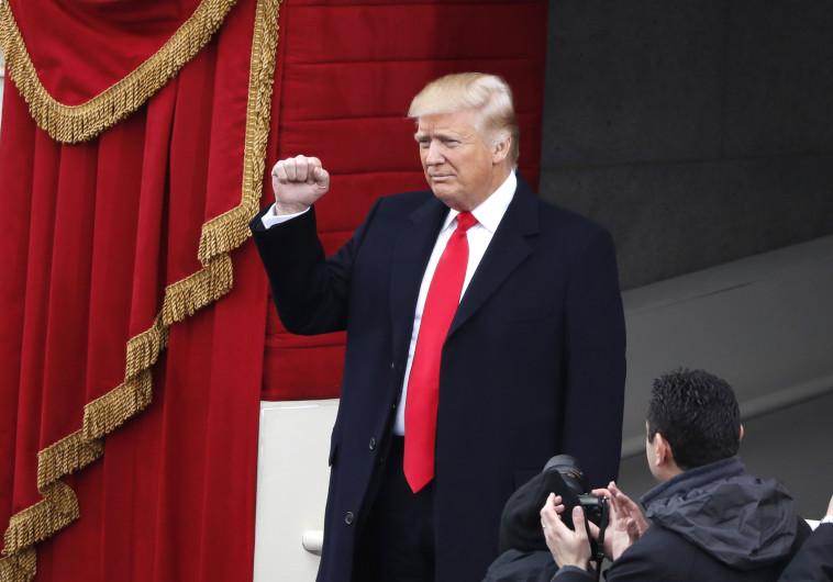 דונלד טראמפ בטקס ההשבעה