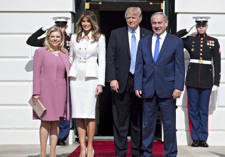 משפחת טראמפ ונתניהו