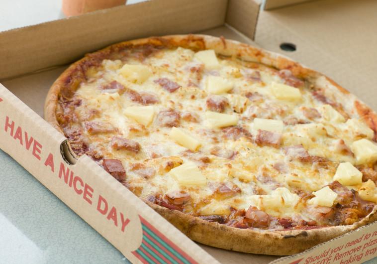 Image result for פיצה