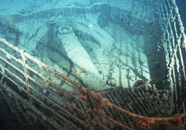 שרידי הטיטאניק