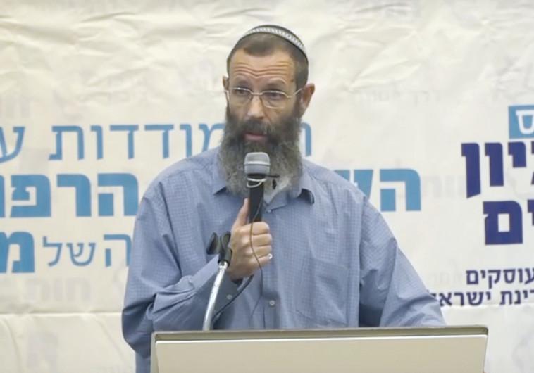 הרב יגאל לוינשטיין
