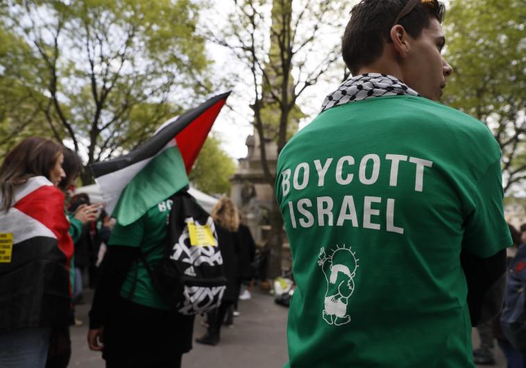 הפגנה אנטי ישראלית בפריז
