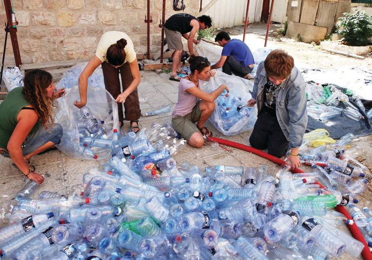 ישראלים ממחזרים