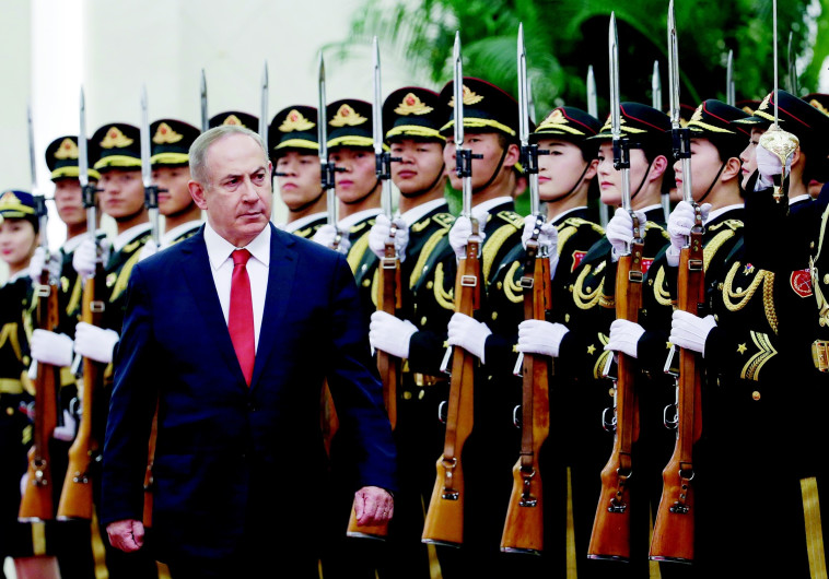 ההחלטה האמיצה של נתניהו: מעכשיו ממשלות המערב יחוייבו בנורמות חדשות