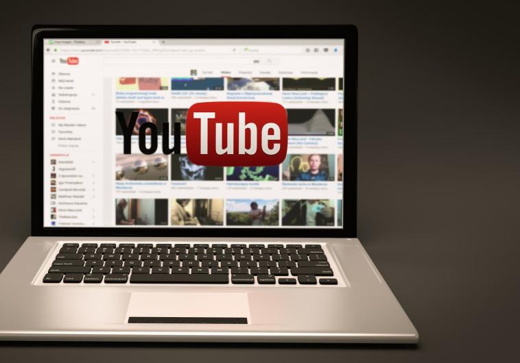 קידום סרטוני יוטיוב