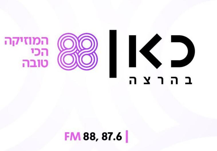 88FM כאן