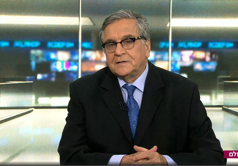 יעקב אחימאיר