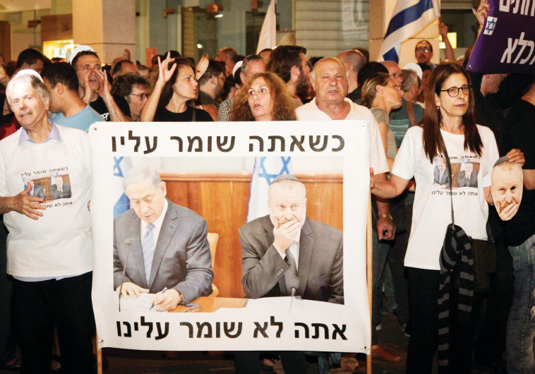 Image result for ‫מרדכי מנדלבליט‬‎