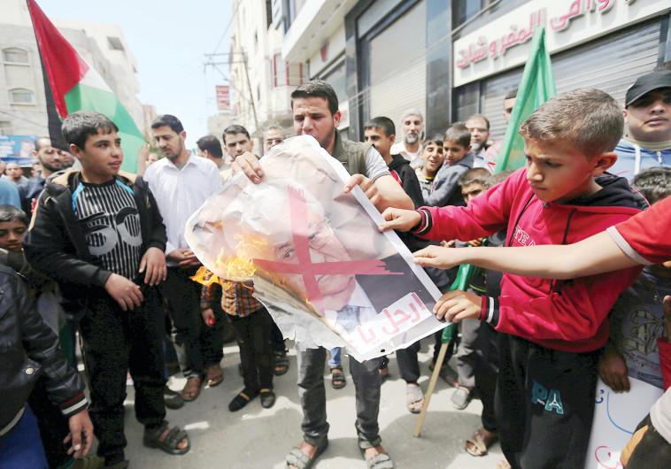 הפגנה נגד הרשות הפלסטינית, רצועת עזה