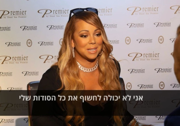 מריה קארי בישראל