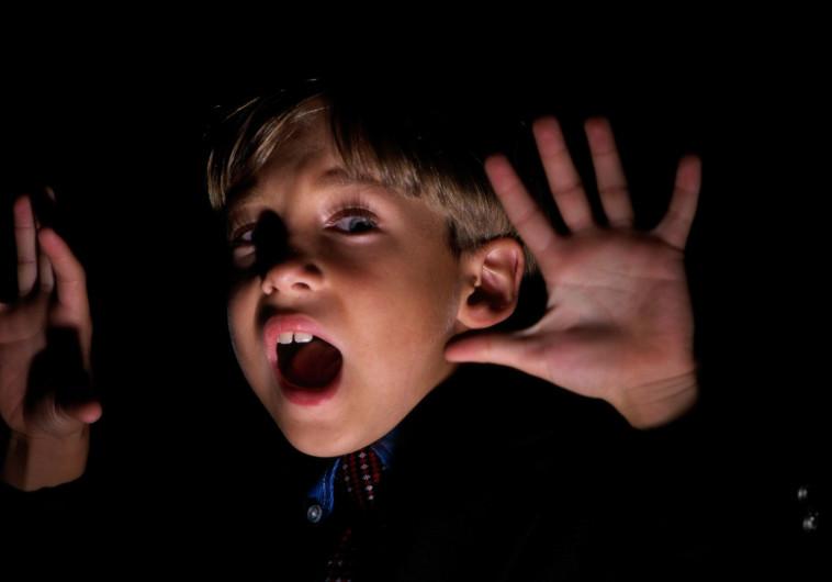 ילד מפוחד