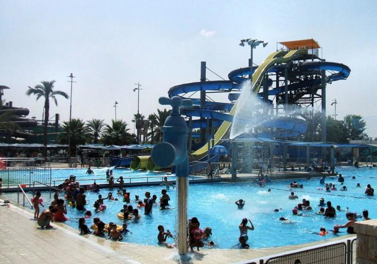 פארק המים ימית 2000