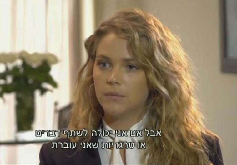 אסתי גינזבורג. צילום מסך: ערוץ 2