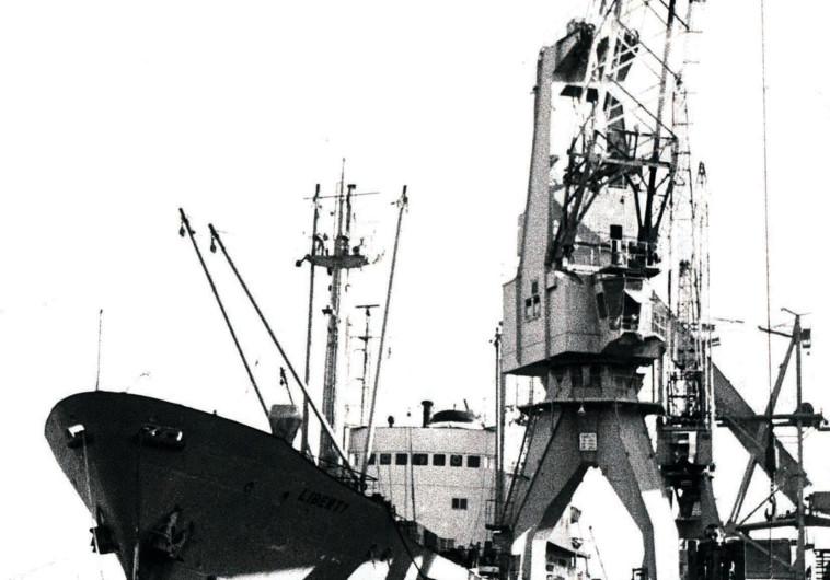 האוניה ליברטי לאחר שיקומה