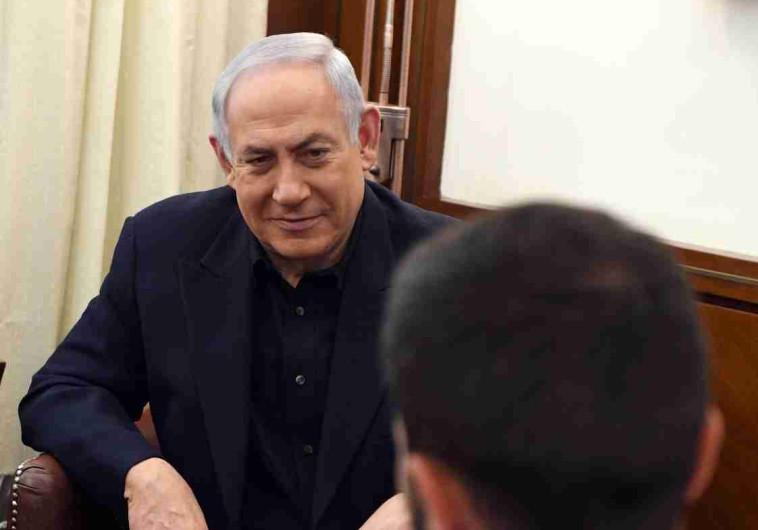 """דיווח: """"ישראל שילמה 5 מיליון דולר למשפחות ההרוגים מהתקרית בשגרירות"""""""
