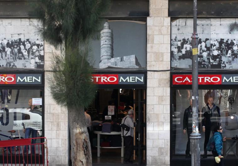 חנות של קסטרו