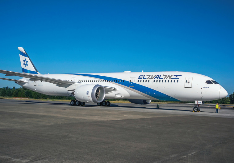 בואינג 787 דרימליינר