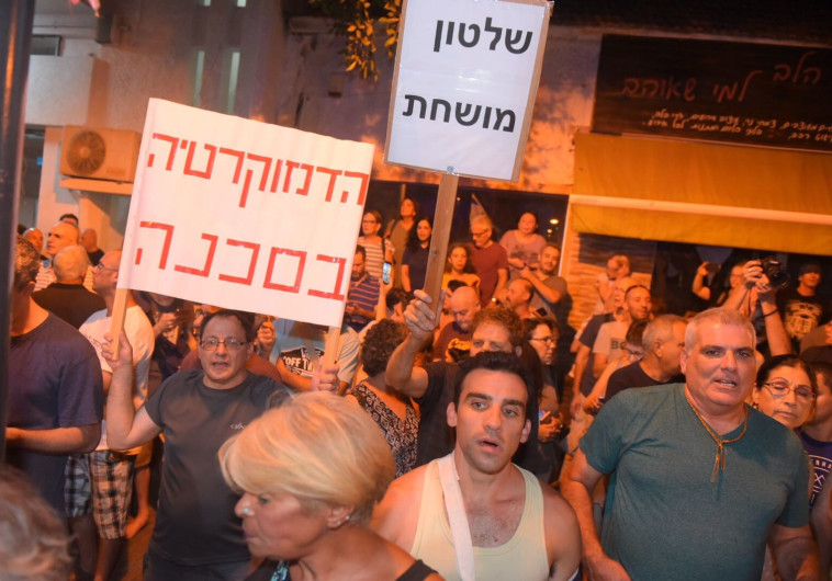 מפגינים מול תחנת המשטרה בפתח תקווה