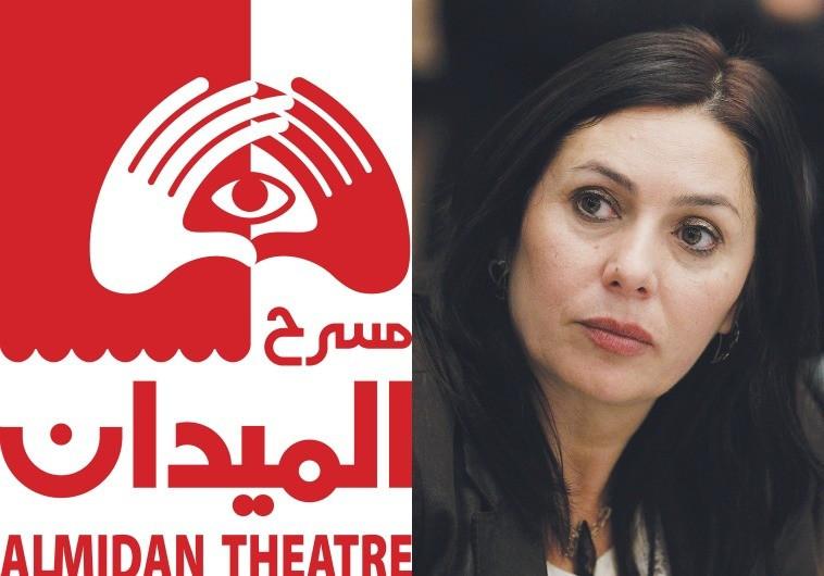 מירי רגב תיאטרון אלמידאן