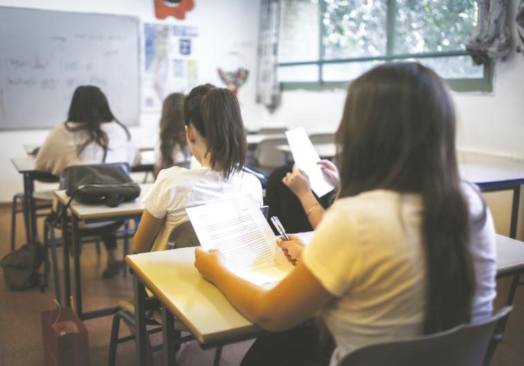 הושגו הסכמות בין משרדי החינוך והאוצר, השביתה בתיכונים בוטלה