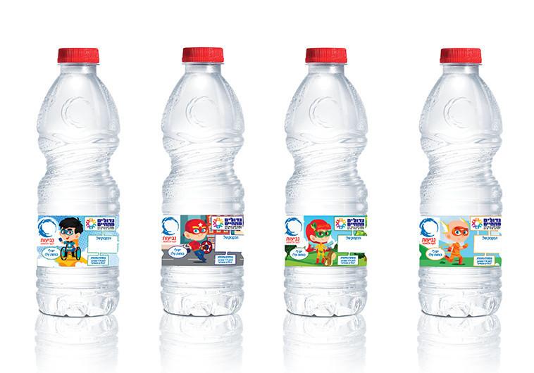 סדרת בקבוקי נביעות, עמותת גדולים מהחיים