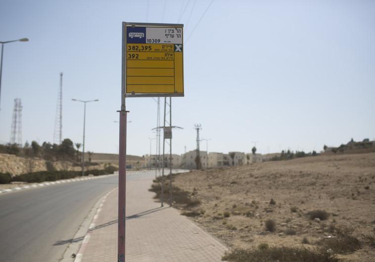 תחנת אוטובוס נטושה