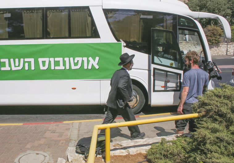 אוטובוס השבת (ארכיון)