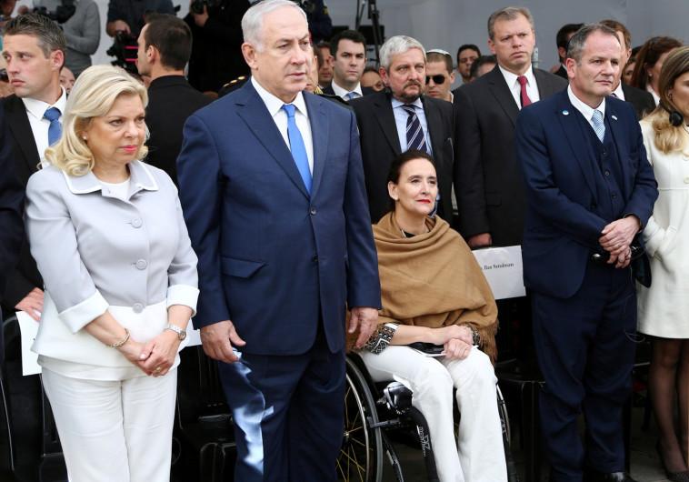 בנימין ושרה נתניהו בטקס לזכר נרצחי הפיגוע בבואנוס איירס ב-1992