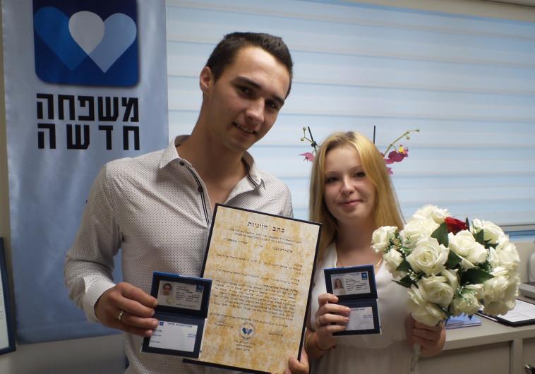 """אנדרי ואלינה בטקס נישואיהם עם עו""""ד אירית רוזבלום, מנכ""""לית משפחה חדשה"""