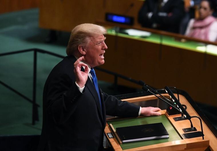 """טראמפ באו""""ם"""