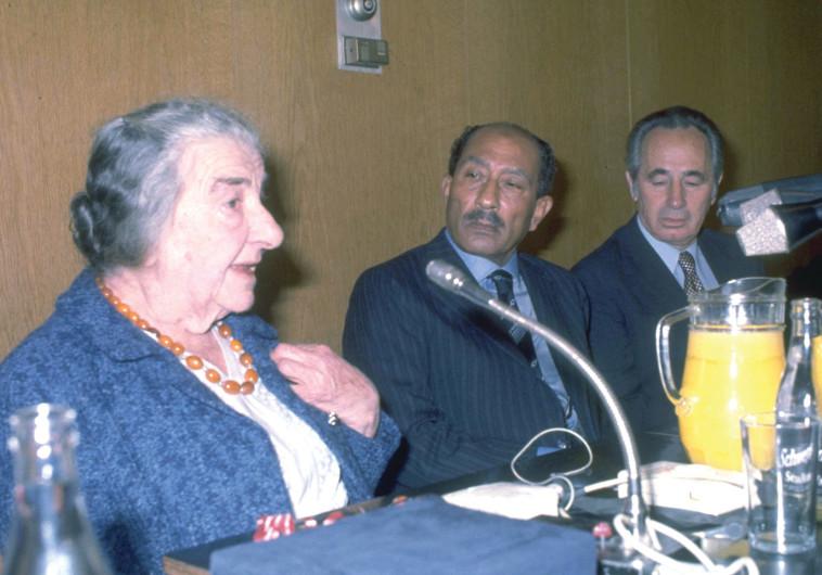 סאדאת עם גולדה מאיר בירושלים