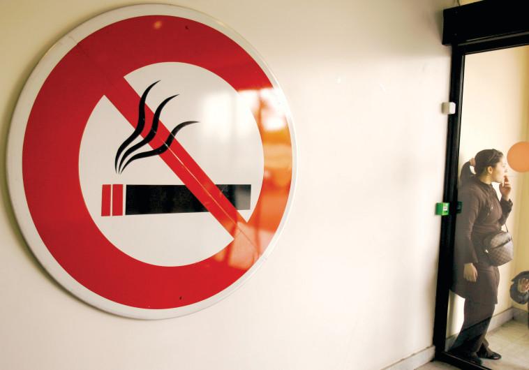 שלט נגד עישון בצרפת