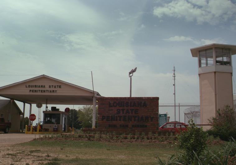 """""""עונש אכזרי: הסיפור של שלישיית אנגולה"""""""