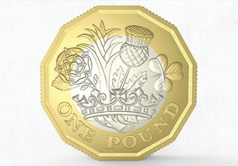 מטבע הפאונד החדש