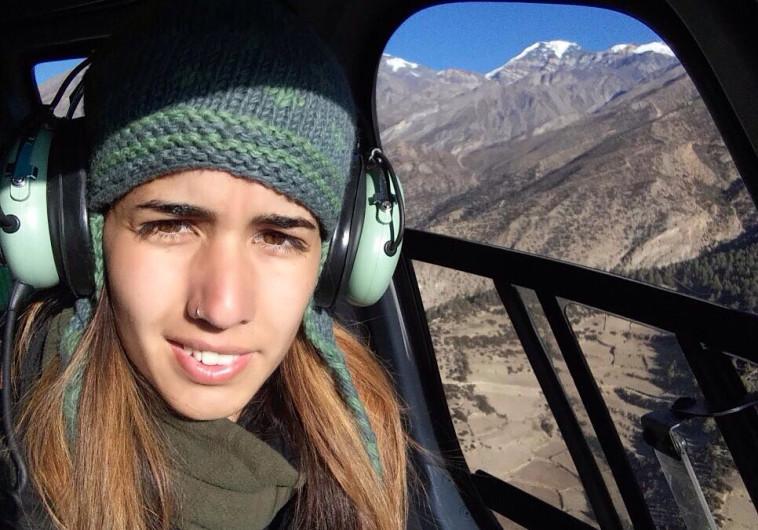 תהילה אלמקייס הישראלית שחולצה בנפאל