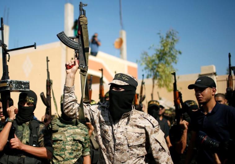 פעילי הג'יהאד האסלאמי