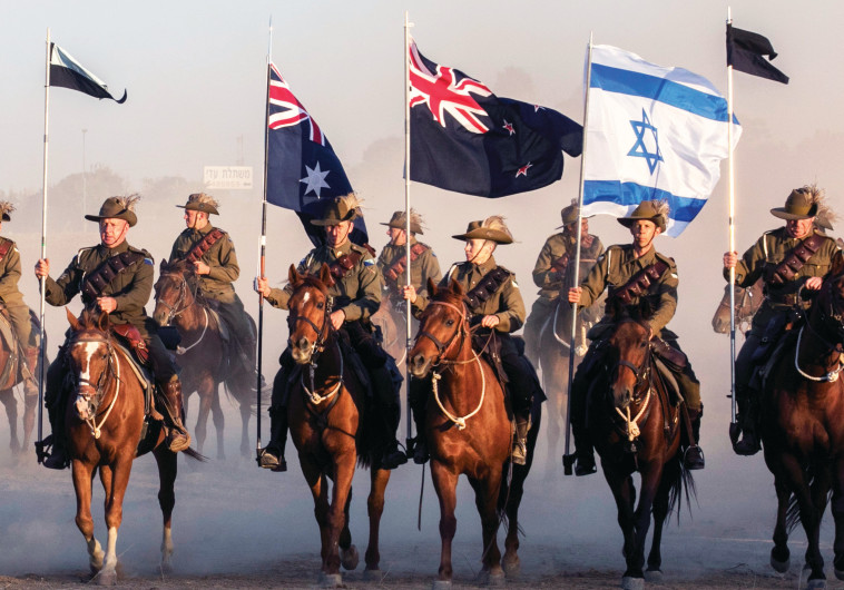 האוסטרלים חוזרים לבאר שבע