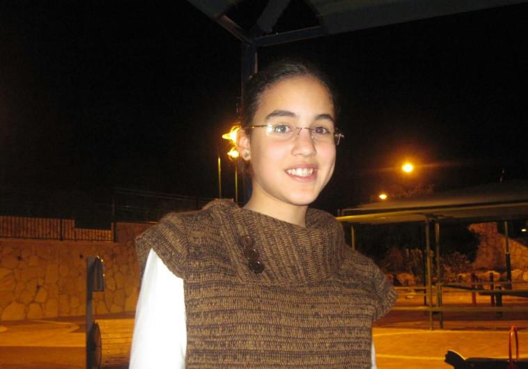 הלכה לעולמה נערה שנפצעה לפני 6 שנים בפיגוע בירושלים