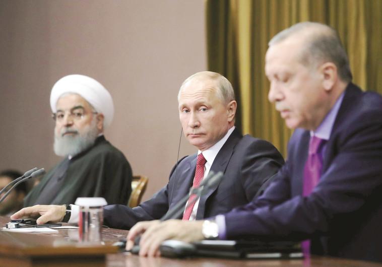ועידת חלוקת השלל בסוצ'י: הציר הרוסי־שיעי־טורקי הבהיר מי המנצחים ומי המפסידים