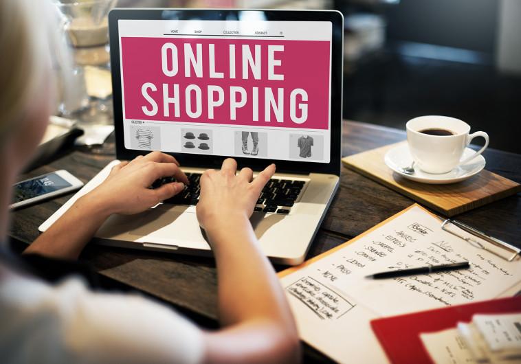 קניות ברשת, אילוסטרציה