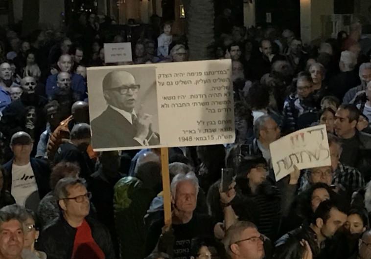 מפגינים נגד בתל אביב